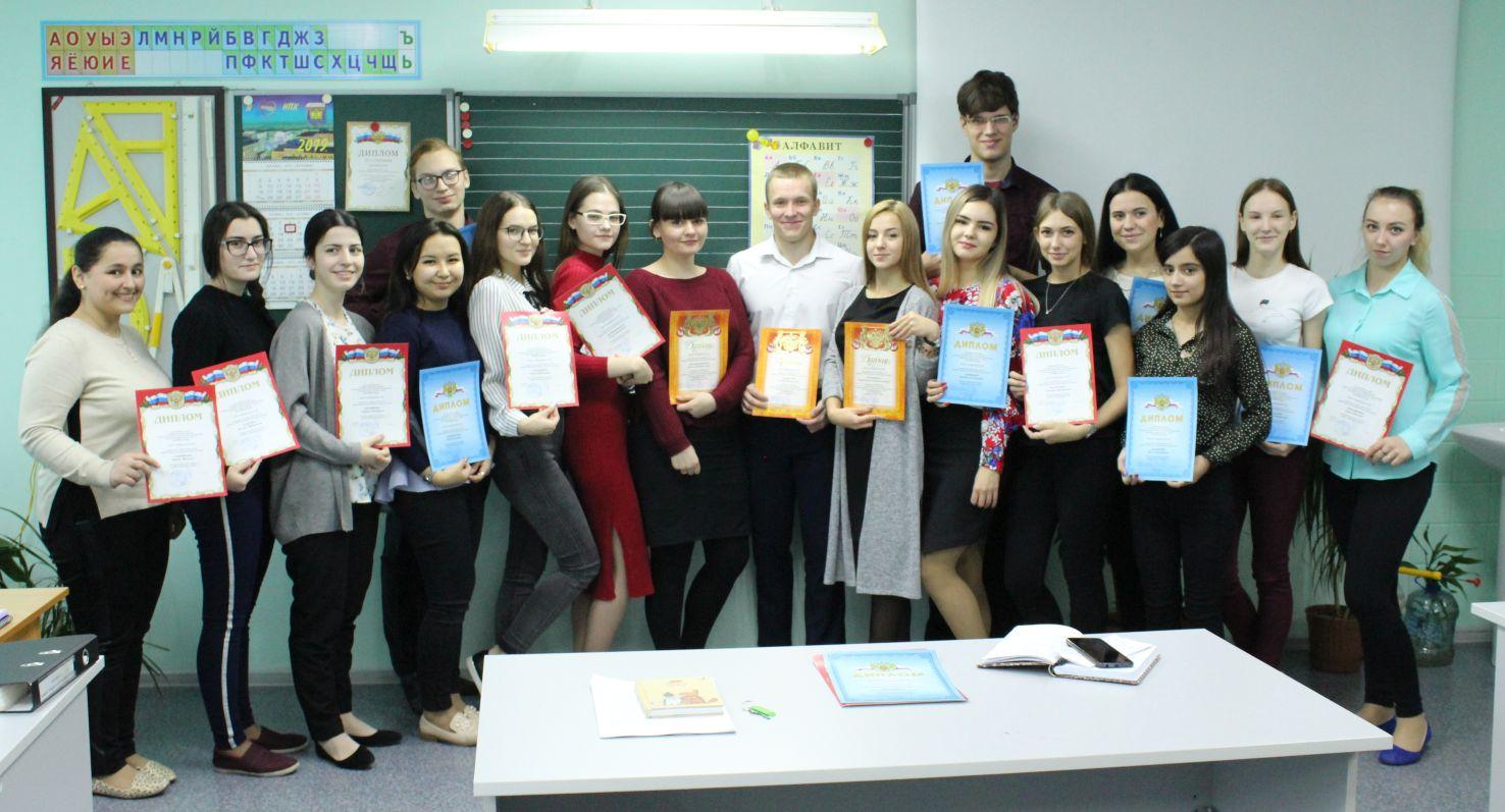Отборочные соревнования   чемпионата «Молодые профессионалы» » (WorldSkillsRussia) в Красноярском крае